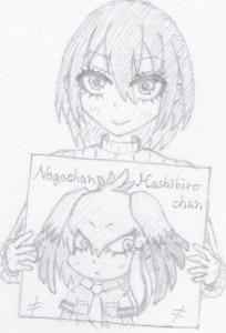 永ちゃん≠ハシビロちゃん