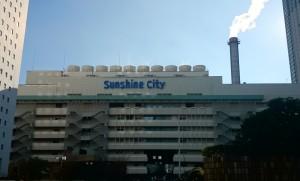 サンシャインシティ